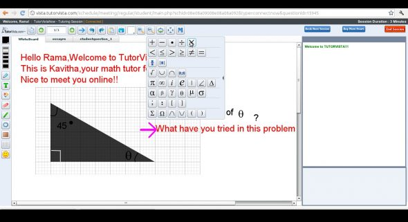 Screenshot of TutorVista's white-board tool