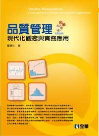 全華網路書店 OPENTECH - 專業理工書