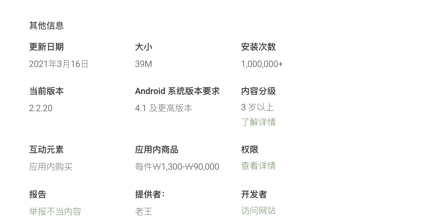 老王VPN怎么样?是不是钓鱼VPN?