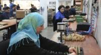 Redazione di OperaiContro, segnalo che il proletariato Palestinese continua le sue mobilitazioni. Anche se molto spesso in Italia si da rilievo solo ad immagini di guerra Compagne e compagni palestinesi sono altrettanto sul pezzo quanto i minatori polacchi ed indiani, per fare un esempio di questi giorni, che il nostro telematico ha (forse unico in Italia) riportato. Ecco l'articolo http://gulfnews.com/news/region/palestine/palestinian-citizens-of-israel-declare-nationwide-strike-after-bedouin-deaths-1.1444173 Palestinian citizens of Israel declare nationwide strike after Bedouin deaths The strikers were protesting the Israeli killing of a Palestinian citizen Occupied Jerusalem: Leaders of Israel's 1.7 million Palestinian citizens declared a general strike throughout the country on Tuesday […]