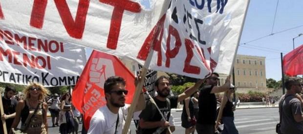 Redazione di Operai Contro, i nemici degli operai greci sono i padroni. Sono i padroni Greci che stannoi portando avanti la miseria. Basta con il nazionalismo dei sindacalisti venduti Noi operai greci dobbiamo imparare la lotta contro il nazionalismo Vi invio un articolo Un operaio greco  dal fattoquotidiano Scontri tra polizia e manifestanti sono andati in scena nel centro di Atene durante uno sciopero generale di 24 orecontro le misure di austerità: è la prima mobilitazione dei sindacati (quello pubblico Adedy e quello privato Gsee) dalla nascita, a settembre, del governo Tsipras bis.Secondo i rappresentanti dei lavoratoril'esecutivo firmatario, […]