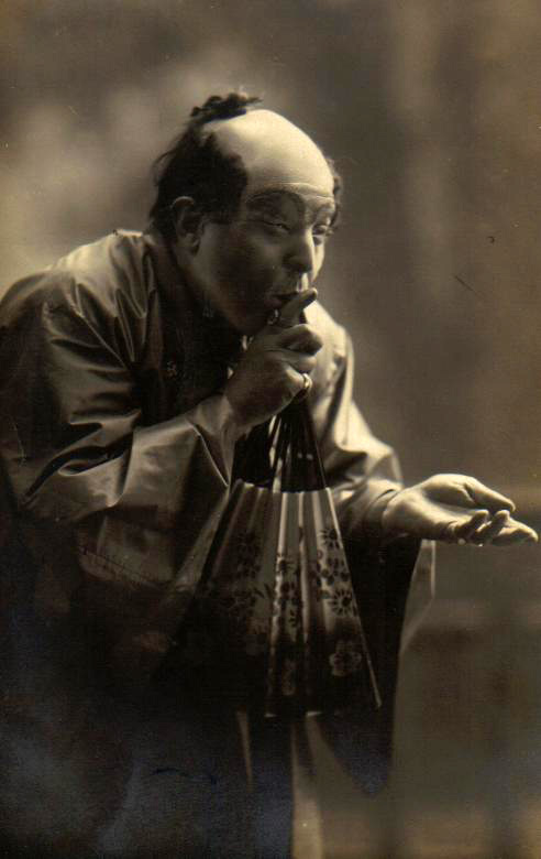 Dua, Octave as Goro in Madame Butterfly