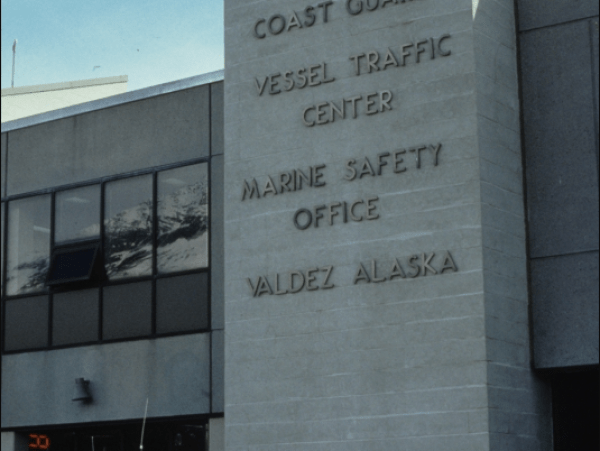 Marine Safety Unit Valdez