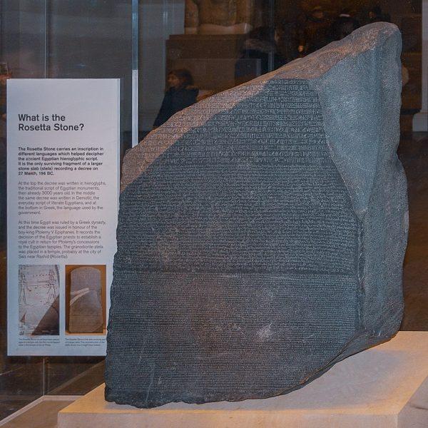 Rosetta Stone History