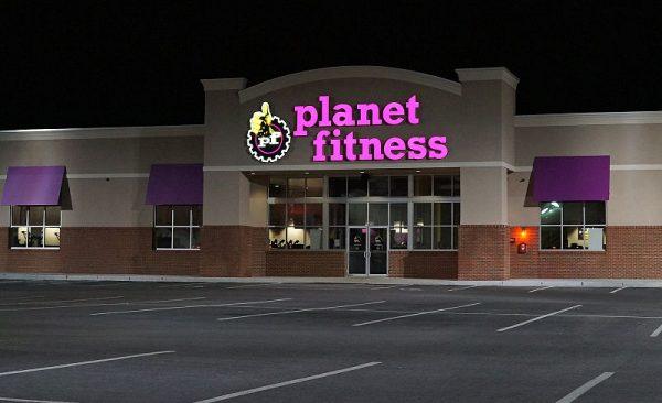 800px-Planet_Fitness,_Revere,_Massachusetts
