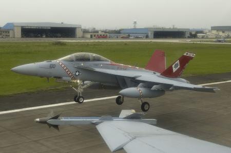naval air facility in atsugi japan