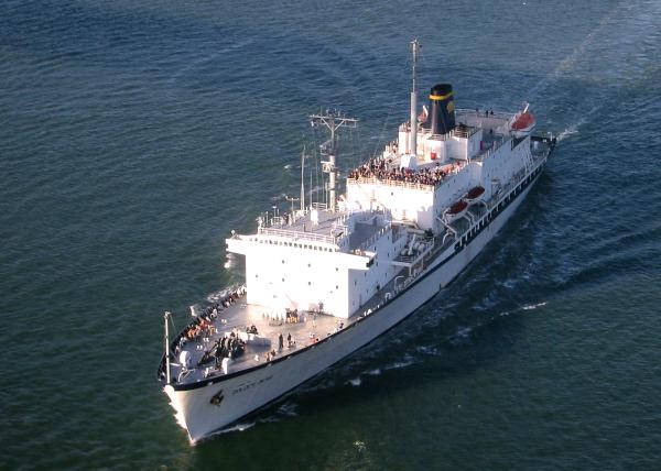 California maritime academy