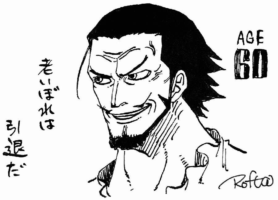 02/04/2021· since the beginning, stawhats has been traveling through the new world. How One Piece Characters Would Look At 40 And 60 Years Old One Piece