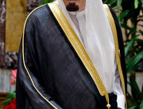 Super Flood's Socio-Economic Implications and Response of Islamic Countries