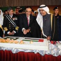 President Zardari graced 41th UAE National Day celebrations