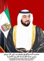 UAE Constitution Guarantees Human Rights