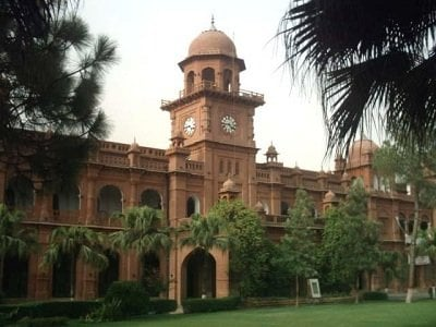 PU issues schedule for M.D Part 2 exams