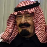 Saudi Arabia: A Dynamic Country