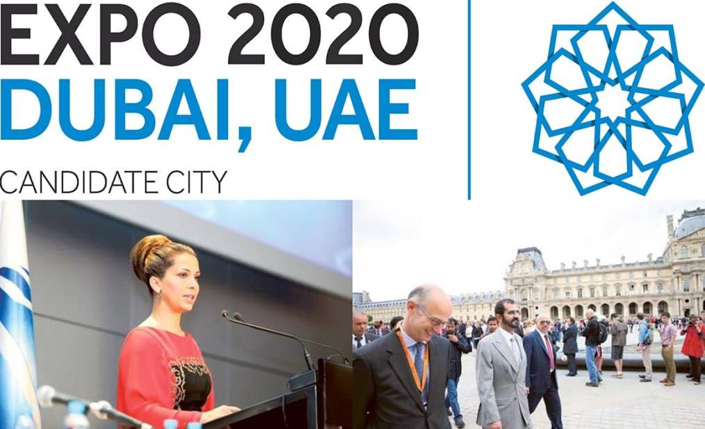 2020 world-expo-2020-dubai
