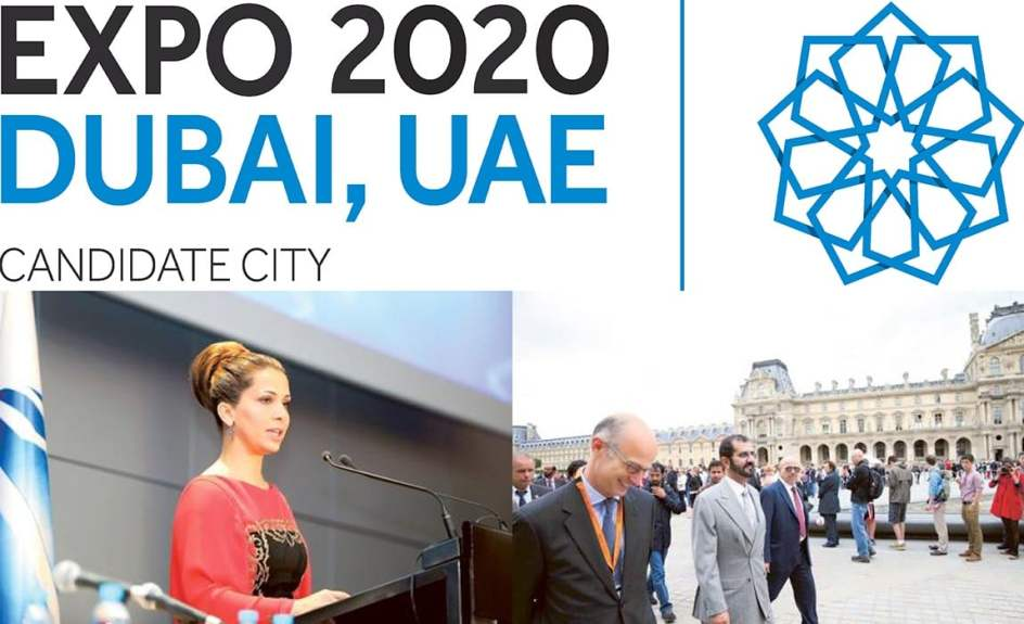 2020 world-expo-2020-dubai
