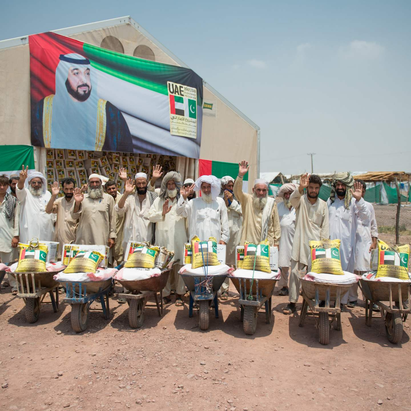 UAE project to help Pakistan provide aid to 30,000 families during Ramadan