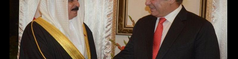 Pak-Bahrain Bilateral Relations: New Security Paradigm