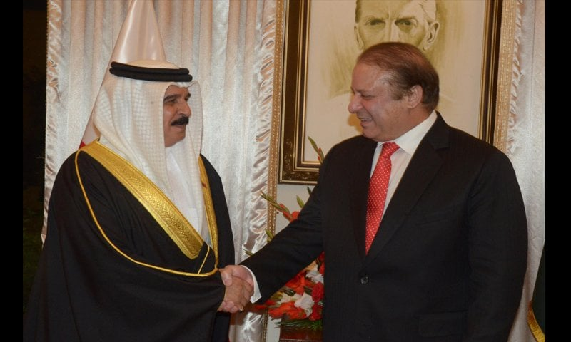 Pak-Bahrain Bilateral Relations: New Security Paradigm