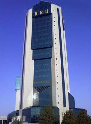 National_Bank_of_Uzbekistan