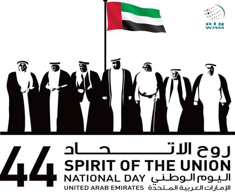 Vibrant United Arab Emirates