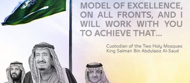 Saudi Arabia's Vision 2030