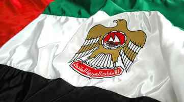UAE: A Role Model