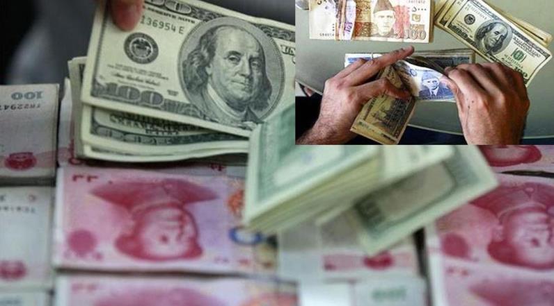 Pakistan rupee exchange rates 27 June 2019