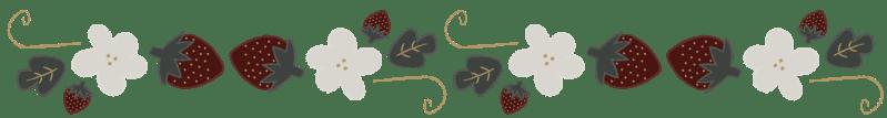 Illustratie Het Terphuis: aardbeien