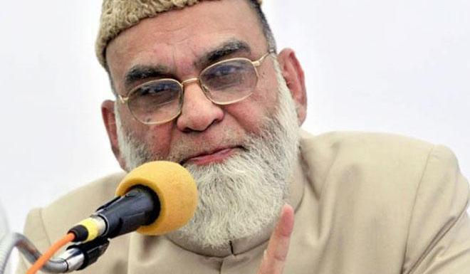 Shahi Imam