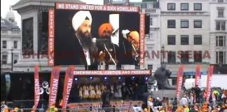 Pro-Khalistan rally