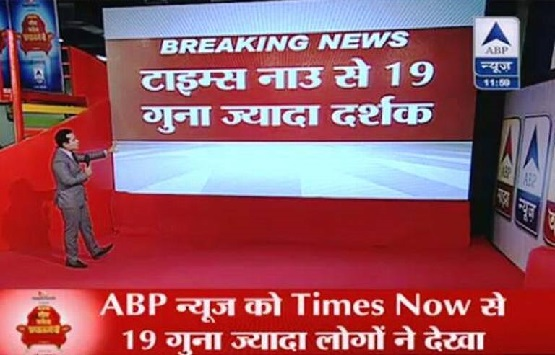 ABP News vs Times Now