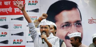 Arvind Kejriwal of Aam Aadmi Party