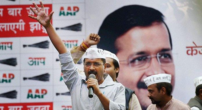 Arvind Kejriwal of Aam Aadmi Party