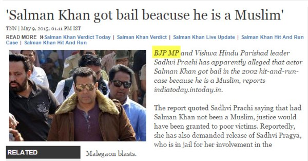 Times of India quoting