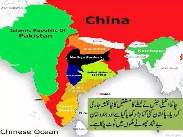 crazy map of Pakistan