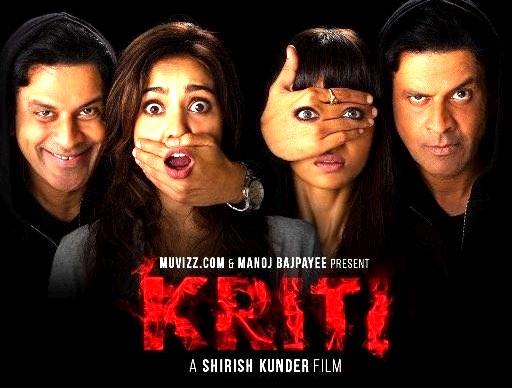 Kriti movie poster