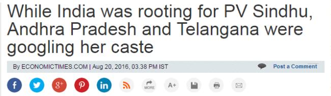 Sindhu Caste