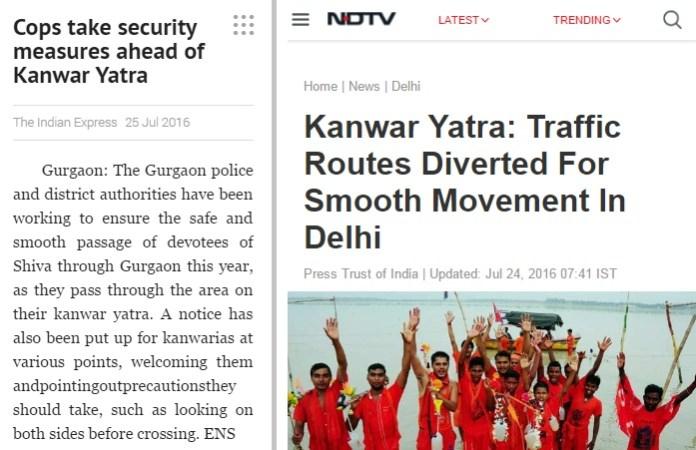 news about traffic diversion due to kaanwar yatra