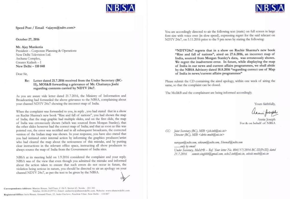 NBSA's letter