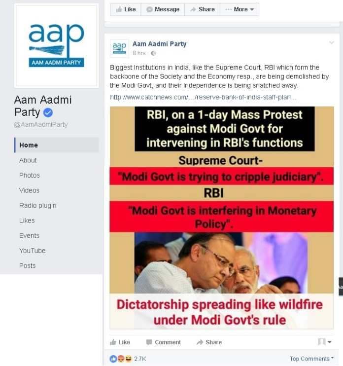 AAP's Facebook post