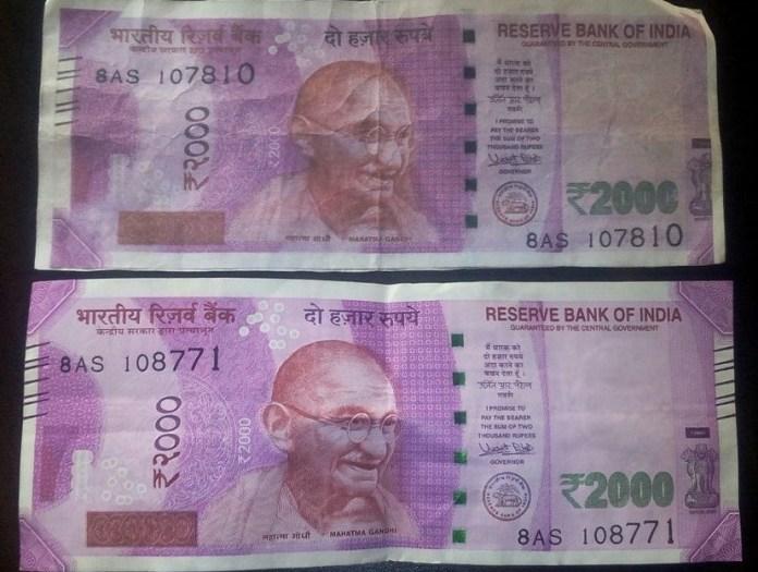 Fake 2000 rupee note.