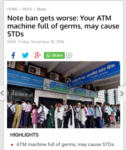 ATM STD news by India Today