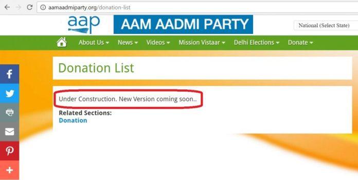 Screenshot of AAP's websitee