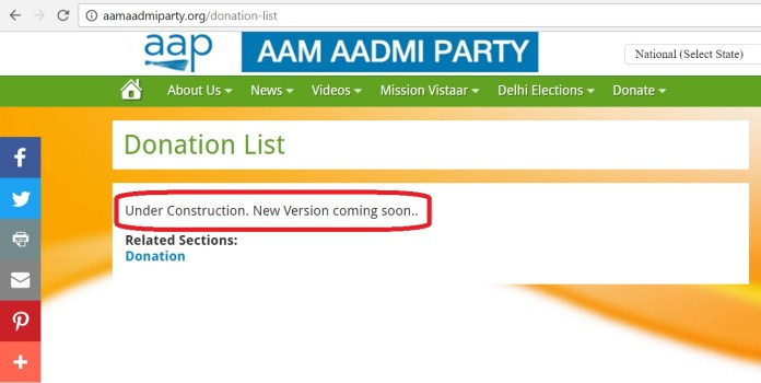 Screenshot of AAP's websitee