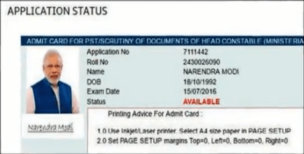 fake admit card of PM Modi