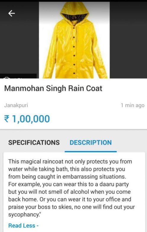 Manmohan Singh's raincoat