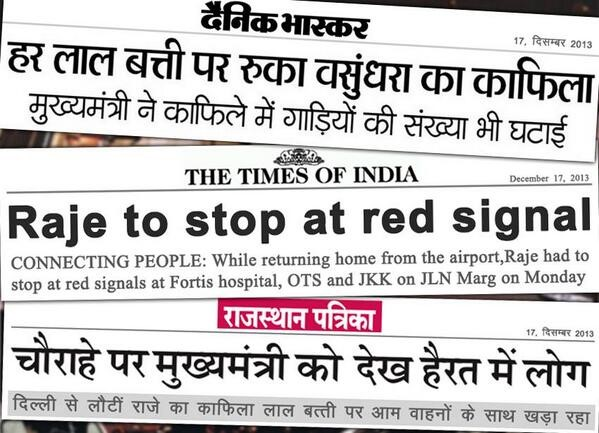 newspaper clippings about Raje