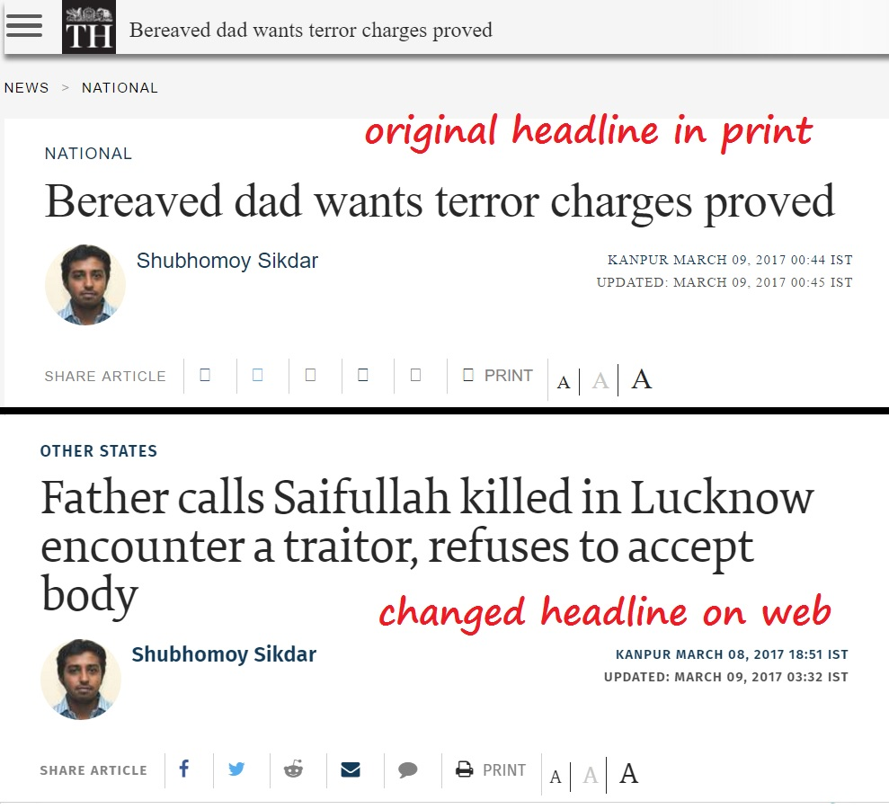 Manipulation by The Hindu