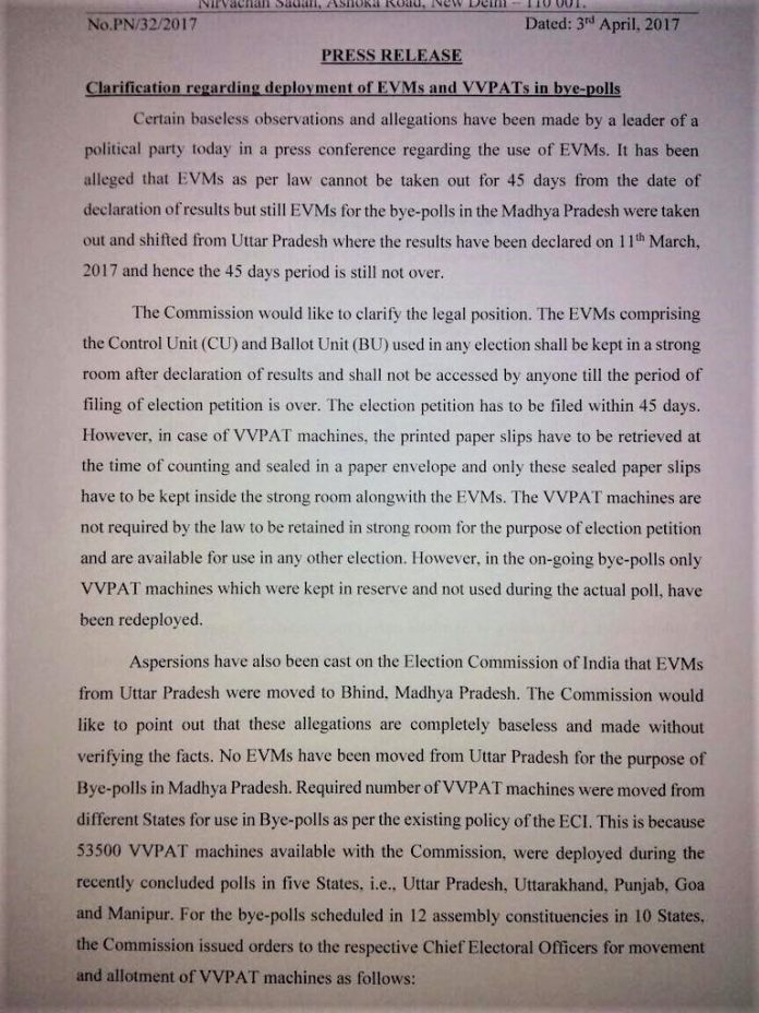 Press release by election commission over Bhind EVM controversy