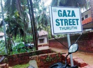 Gaza in Kerala